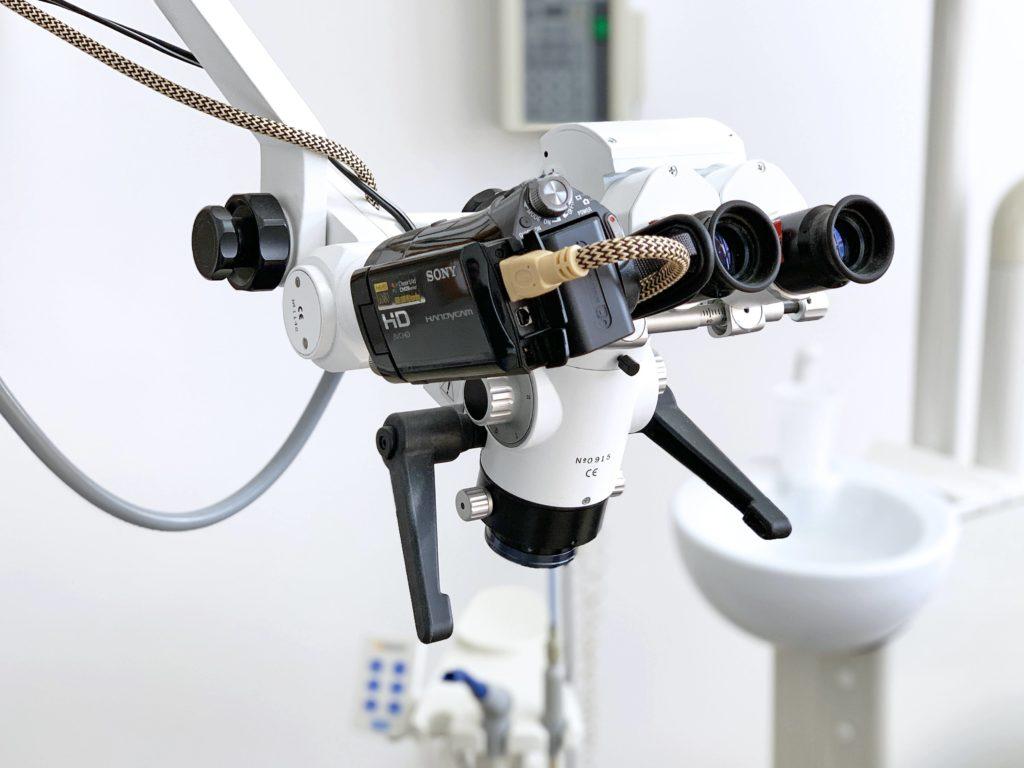 Microscópio Clínico